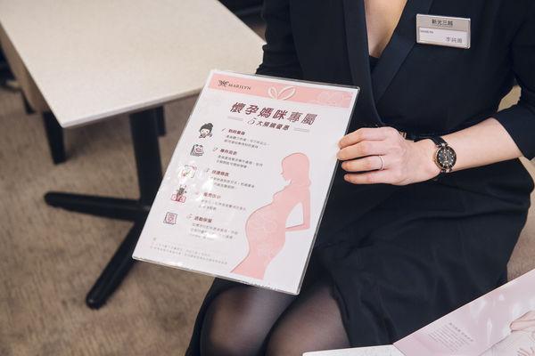 瑪麗蓮孕期諮詢